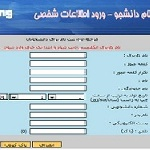 696162x150 - طراحي سايت سیستم آموزش مجازی تحت وب